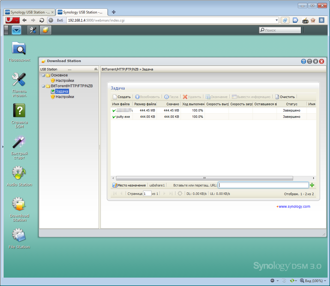 Жил-был самый маленький сервер… / Блог компании Synology / Хабр